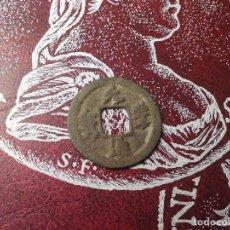 Monedas antiguas de Asia: CHINA - YUAN FENG TONG BAO - 1078-85 DC. Lote 112328423