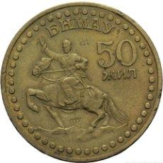 Monedas antiguas de Asia: MONGOLIA 1 TUGRIK 1971. Lote 112823176
