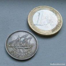 Monedas antiguas de Asia: MONEDA DE 20 FILS DE KUWAIT AÑO 1972. Lote 113279455