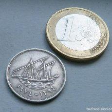 Monedas antiguas de Asia: MONEDA DE 20 FILS DE KUWAIT AÑO 1974. Lote 113279671