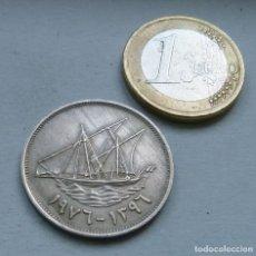 Monedas antiguas de Asia: MONEDA DE 100 FILS DE KUWAIT AÑO 1976 CASI SIN CIRCULAR. Lote 113280311