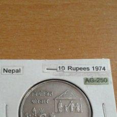 Monedas antiguas de Asia: NEPAL PLATA 10 RUPIAS 1974 SC KM835. Lote 113580926