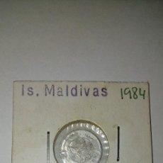 Monedas antiguas de Asia: 1 LARIN DE 1984 DE LAS ISLAS MALDIVAS. Lote 113691559