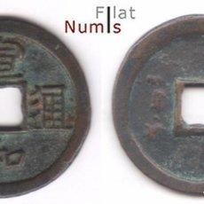 Monedas antiguas de Asia: CHINA -1 CASH - 960/1127 - DINASTÍA SONG DEL NORTE - BRONCE. Lote 114167291