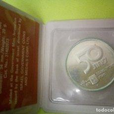 Alte Münzen aus Asien - ISRAEL 1979, 50 LIROT, PLATA, SC-UNC CARTERA + CERTIFICADO - 114176327