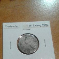Monedas antiguas de Asia: TAILANDIA 25 SATANG 1946 BC KM70. Lote 114819296