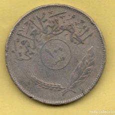 Monedas antiguas de Asia: IRAQ 100 FILS. Lote 114820595