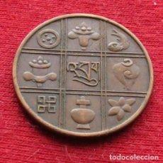 Monedas antiguas de Asia: BHUTAN 1 PICE 1951 1955 KM# 27. Lote 115490428