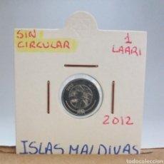 Monedas antiguas de Asia: ISLAS MALDIVAS 1 LAARI 2012, SC. Lote 115065530