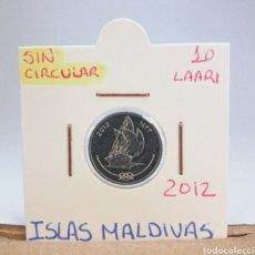Monedas antiguas de Asia: ISLAS MALDIVAS 10 LAARI, 2012,SC. Lote 115065876
