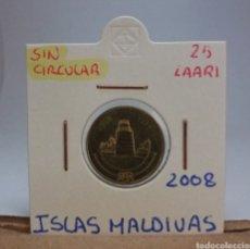 Monedas antiguas de Asia: ISLAS MALDIVAS 25 LAARI 2008, SC. Lote 115066070