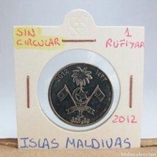 Monedas antiguas de Asia: ISLAS MALDIVAS 1 RUFIYAA 2012, SC. Lote 115066514