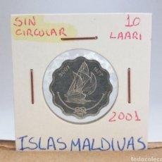 Monedas antiguas de Asia: ISLAS MALDIVAS 10 LAARI 2001, SC. Lote 115066676