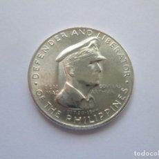 Monedas antiguas de Asia: FILIPINAS * 50 CENTAVOS 1947-S * PLATA. Lote 115098631