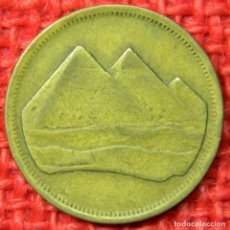 Monedas antiguas de Asia: EGIPTO - 5 PIASTRAS - 1984. Lote 115417111
