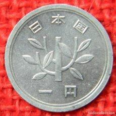 Monedas antiguas de Asia: JAPÓN 1 YEN, 1990-2015. Lote 115445083