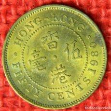 Monedas antiguas de Asia: HONG KONG - 50 FIFTY CENTAVOS - 1980. Lote 115454835