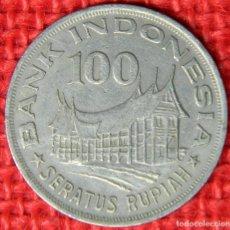Monedas antiguas de Asia: INDONESIA - 100 RUPIAH - 1978. Lote 115455171
