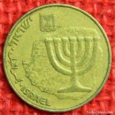 Monedas antiguas de Asia: ISRAEL - 10 AGOROT - 1985-2017. Lote 115455535