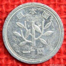 Monedas antiguas de Asia: JAPÓN 1 YEN, 1955-1989. Lote 115455763