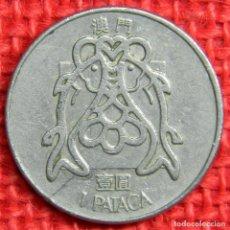 Monedas antiguas de Asia: MACAO 1 PATACA, 1983. Lote 115456051