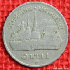 Monedas antiguas de Asia: TAILANDIA 1 BAHT, 2525 (1982). Lote 115457247
