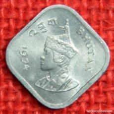 Monedas antiguas de Asia: BUTÁN 5 CHETRUM, 1974-1975. Lote 115458723