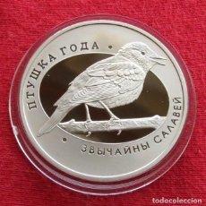 Monedas antiguas de Asia: BELARUS BIELORUSIA 1 RUB 2007 RUISEÑOR. Lote 115523159