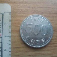 Monedas antiguas de Asia: KOREA. 1992. SIN CIRCULAR. Lote 116118139