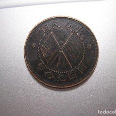 Monedas antiguas de Asia: CHINA, 20 CASH 1920, KANSU PROVINCE. Lote 116441851