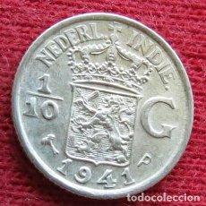 Monete antiche di Asia: INDIA HOLANDESA 1/10 GULDEN 1941 P INDONESIA. Lote 195849313