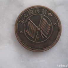 Monedas antiguas de Asia: CHINA 5 CASH PROVINCIA SICHUAN SZECHUAN. Lote 116833251