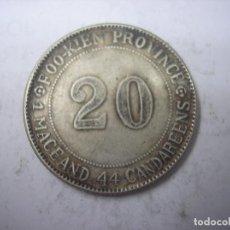 Monedas antiguas de Asia: CHINA , 1 MACE AND 44 CANDAREENS DE PLATA DE FOO KIEN. Lote 117054563