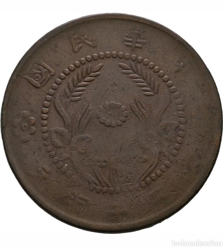 MONEDA CHINA HO NAN 50 CASH AÑO 1920 (Numismática - Extranjeras - Asia)