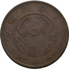 Monedas antiguas de Asia: MONEDA CHINA HO NAN 50 CASH AÑO 1920. Lote 117700532