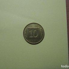 Monedas antiguas de Asia: MONEDA 10 AGAROT ISRAEL. MENORÁ. CANDELABRO LAMPARA ACEITE SIETE BRAZOS JUDIA HEBREO JUDAISMO. VER. Lote 117948259