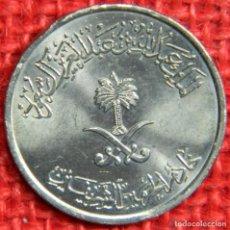 Monedas antiguas de Asia: ARABIA SAUDITA 50 HALALAS, 2006-2015. Lote 118064067