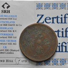 Monedas antiguas de Asia: KUANG-HSU, 1875-1908 HU-PE 10 CASH! PERÍODO DE ACUÑACIÓN: 1902-1905! MBC+ CON CERTIFICADO.. Lote 118100099