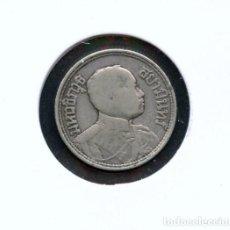 Monedas antiguas de Asia: TAILANDIA, SALUNG, 1/4 BAHT, ELEPHANT, RAMA IX, 1915-1925, THAILAND SILVER COIN. Lote 118308167