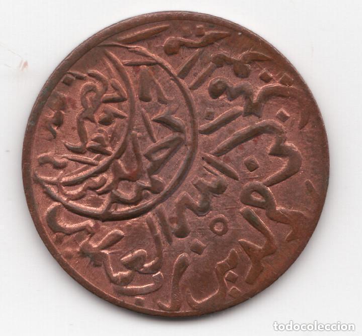 Monedas antiguas de Asia: Moneda 1/80 Riyal de Yemen 1367 - Foto 2 - 118633355