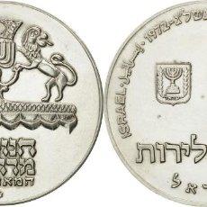 Monedas antiguas de Asia: ISRAEL 5 LIROT 1972 PLATA HANUKKA LAMPARA RUSA FDC. Lote 118684651