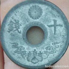Monedas antiguas de Asia: PRECIOSA MONEDA DEL IMPERIO DE JAPÓN 10 SEN ZINC SEGUNDA GUERRA MUNDIAL 1944. Lote 118824543