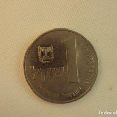 Monedas antiguas de Asia: MONEDA 5 SHEQALIM - ISRAEL. Lote 119392999