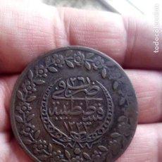 Monedas antiguas de Asia: TURQUÍA MAHMUD II 5 PIASTRAS DE 1834 ESCASA. Lote 119444063