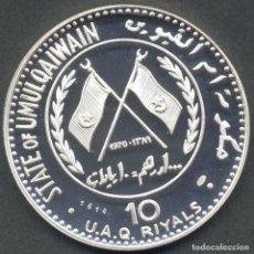Monedas antiguas de Asia: UMM AL QAIWAIN 10 RIYAL 1970. Lote 120045987