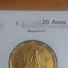 Monedas antiguas de Asia: MACAO 20 AVOS SC 1993. Lote 120247476