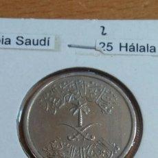 Monedas antiguas de Asia: ARABIA SAUDÍ 25 HALALA SC 1392. Lote 120291395