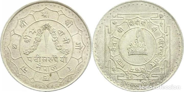 NEPAL 25 RUPIAS (RUPEE) PLATA 1974 CONM. CORONACION DEL REY BIRENDRA (Numismática - Extranjeras - Asia)