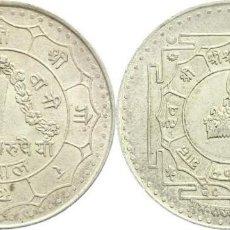 Monedas antiguas de Asia: NEPAL 25 RUPIAS (RUPEE) PLATA 1974 CONM. CORONACION DEL REY BIRENDRA. Lote 120713699