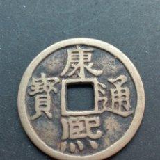 Monedas antiguas de Asia: MONEDA 1 CASH 1890 - 1899 EMPERADOR GUANG X CHINA DE 48 CM. Lote 121726499